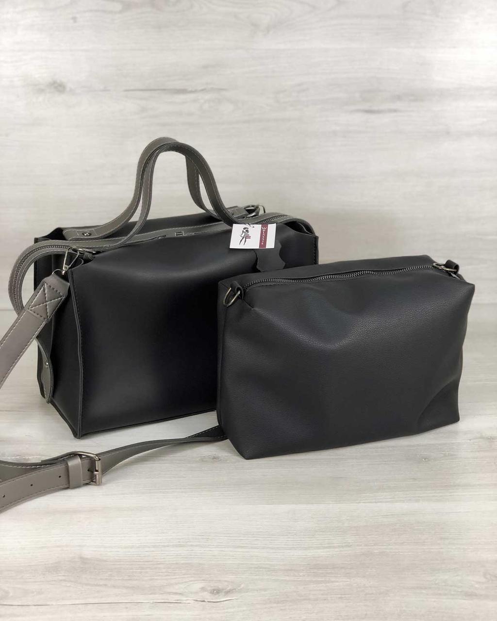 Стильная женская сумка 2 в 1