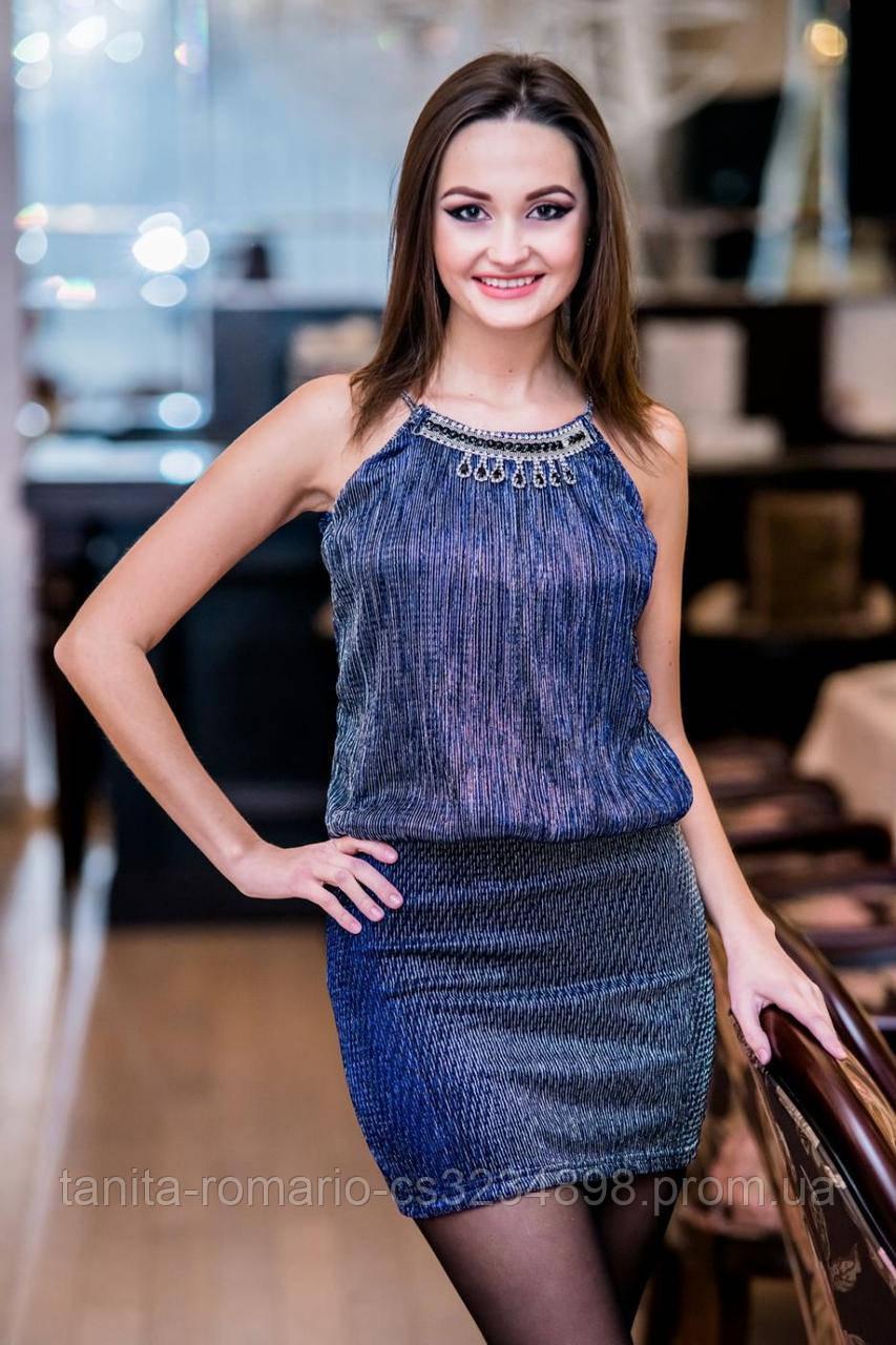 Коктейльное-клубное  платье синего цвета
