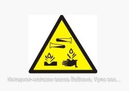 Знаки предупреждающие. Пластик и самоклейка