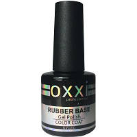 Base OXXI Professional Rubber Base) 15 мл (каучуковая) для гель-лака