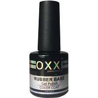 База Окси (OXXI Professional Rubber Base) 15 мл (каучуковая) для гель-лака