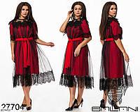 Нарядное батальное  платье с евро сеткой и поясом р.60-64 арт 7125