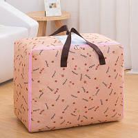 Сумка для одеял оксфорд Genner Home размер S розовая с вишнями 01098/041, фото 1