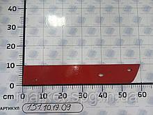 151 10 1909 Довга польова дошка ліва  ALPLER