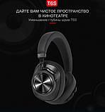 Навушники безпровідні Bluedio T6S з шумозаглушенням (чорні), фото 2
