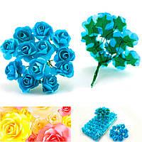 Роза бумажная 1,5см (букет 12 шт) Цвет бирюзовый