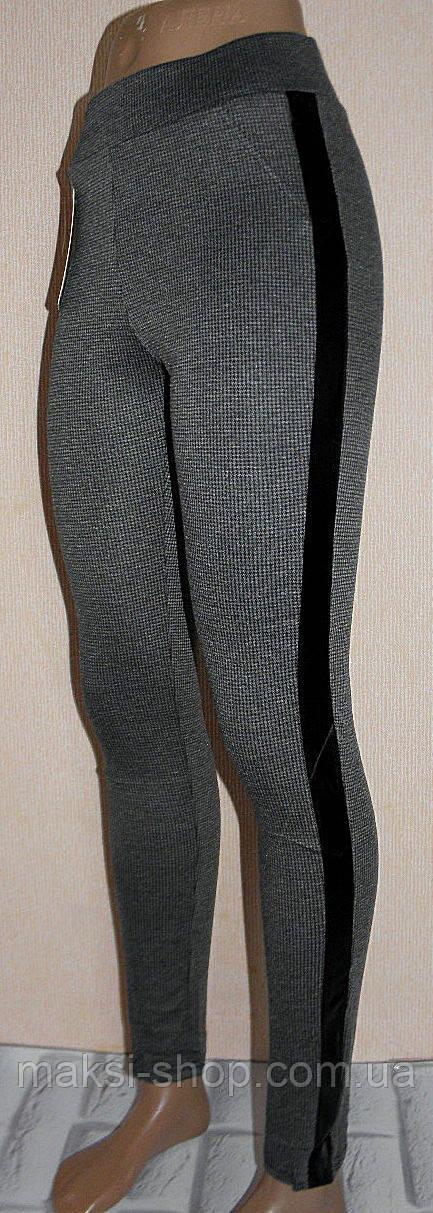 Лосины женские легинсы штаны весна осень 44-46 раз (9712-4)