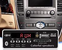 Bluetooth 6-12 В MP3 WMA декодер авто модуль