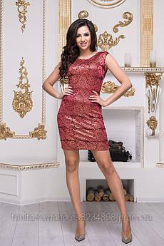 Коктейльное платье 7156e batal Красный XXL(р)