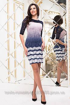 Повседневное платье 7017e Розовый L(р)