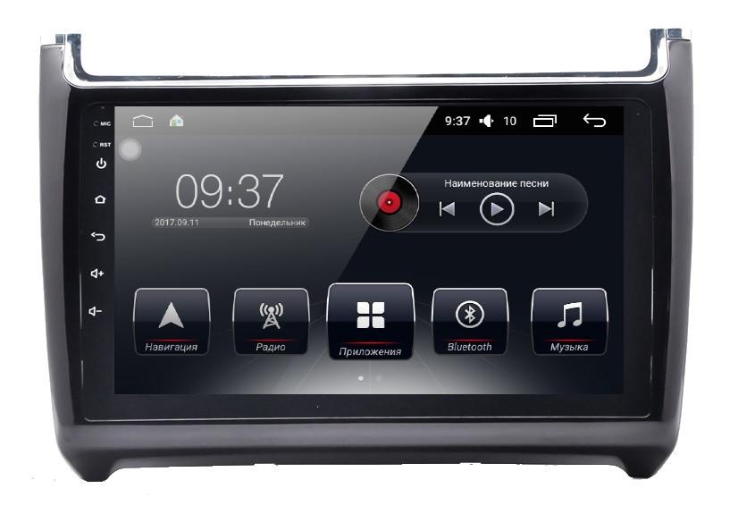 Штатная автомагнитола AudioSourceS T90-1070A для VW Polo 2009+