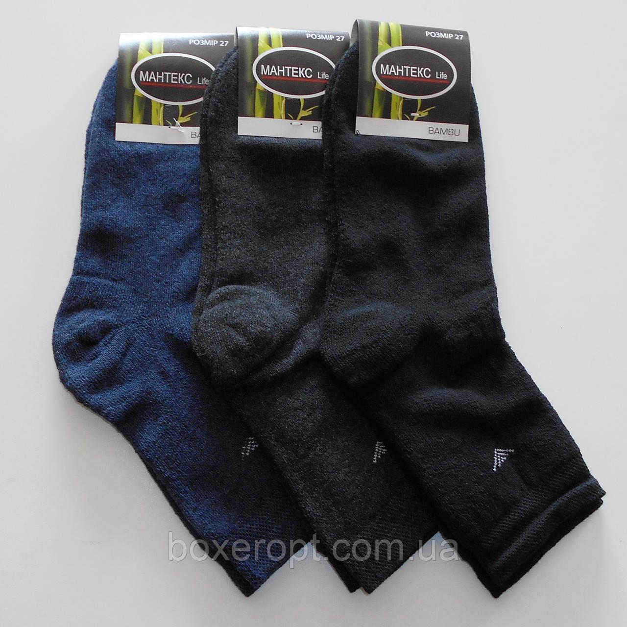 Мужские махровые носки Мантекс - 10.00 грн./пара (Life, ассорти)