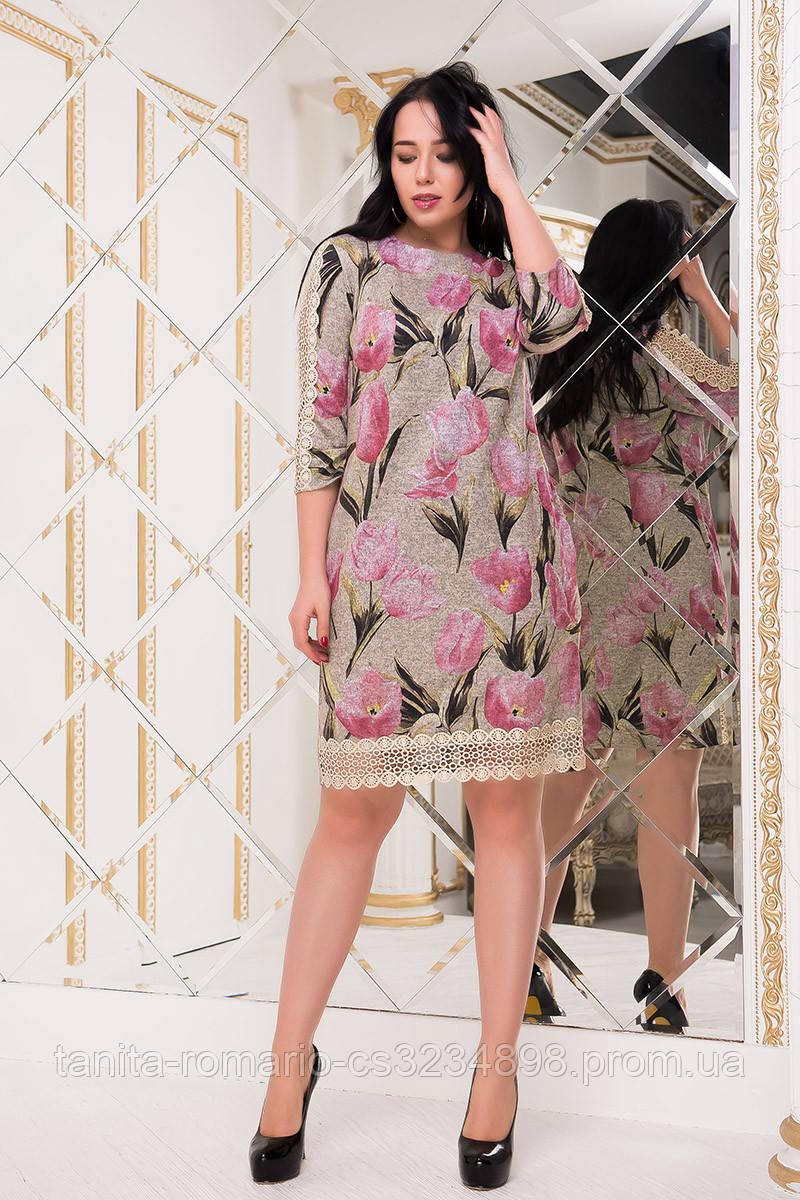 Повседневное платье 7243e batal Розовый 2XL(р)