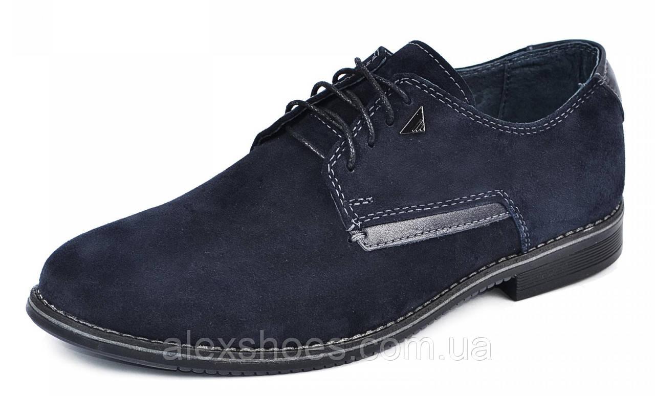Туфли мужские из натуральной замши от производителя модель МАК496