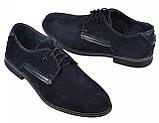 Туфли мужские из натуральной замши от производителя модель МАК496, фото 3