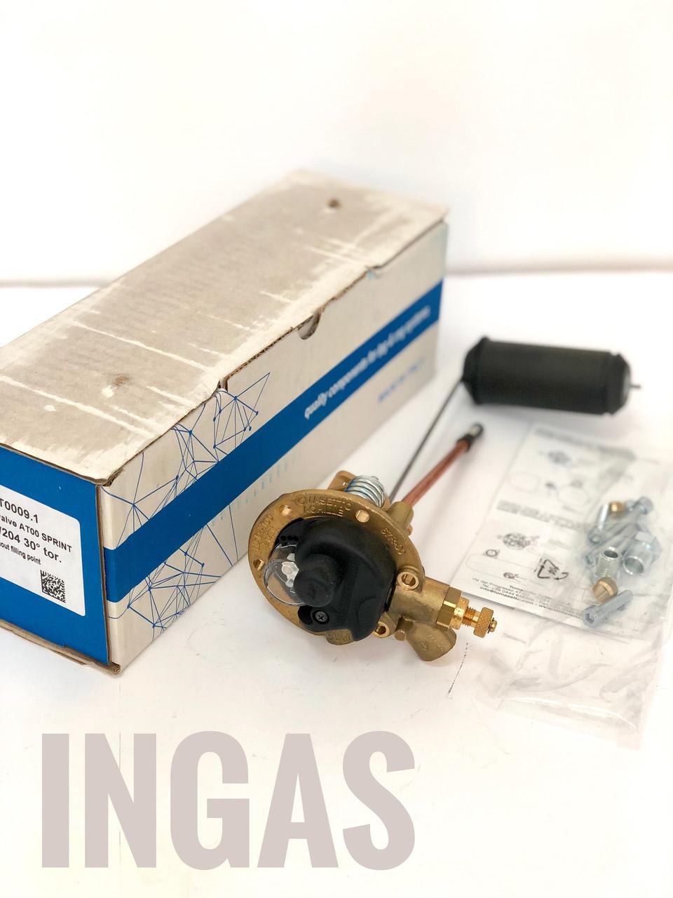 Мультиклапан Tomasetto АТ00 R67-00  H 200-30, кл.A, без ВЗУ, шт