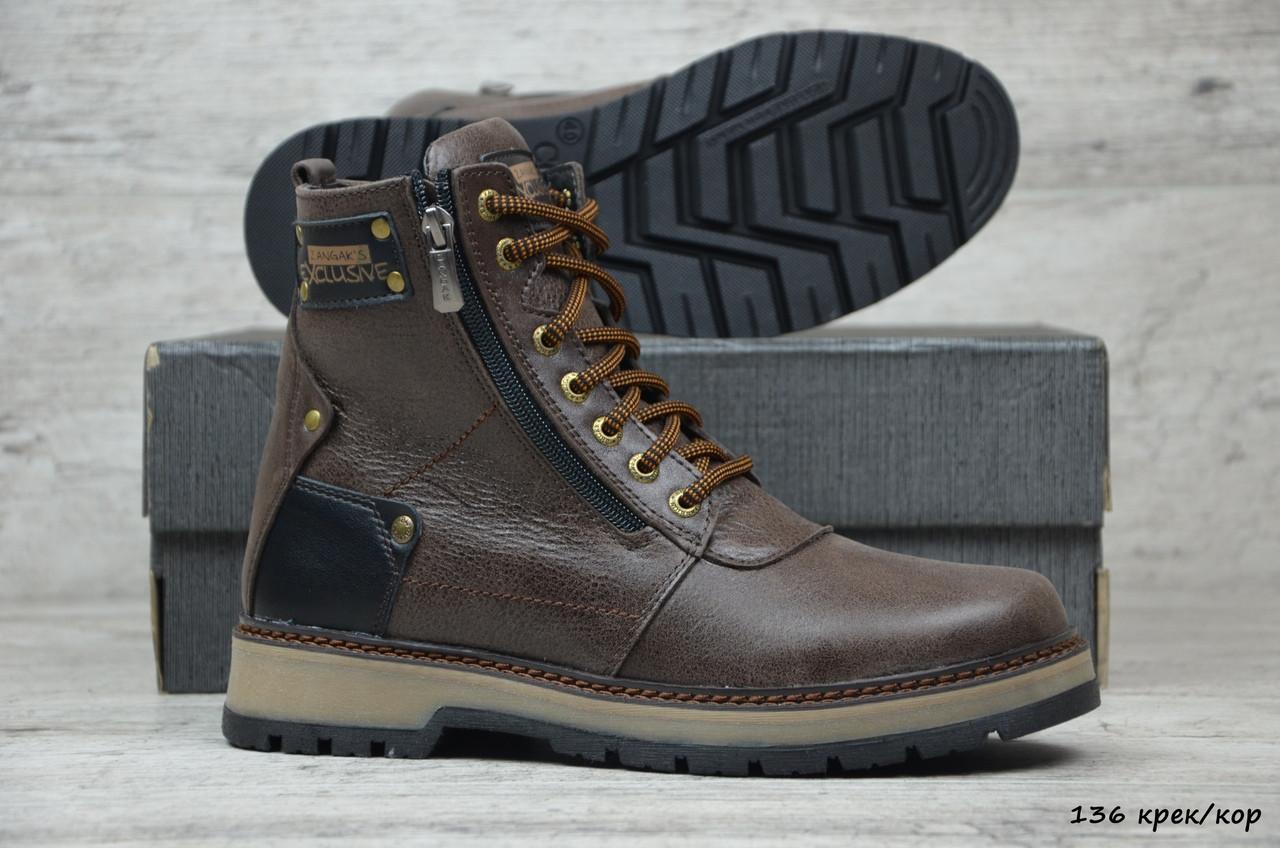 Мужские кожаные зимние ботинки Zangak  (Реплика) (Код: 136 крек/кор  ) ►Размеры [40,41,42,43,44,45]