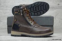 Мужские кожаные зимние ботинки Zangak  (Реплика) (Код: 136 крек/кор  ) ►Размеры [40,41,42,43,44,45], фото 1