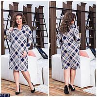 Трикотажное платье на молнии батал арт 126