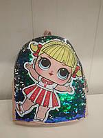 Стильный детский рюкзак для девочек, детская сумка для прогулок, дитячий ранець (бежевый), фото 1