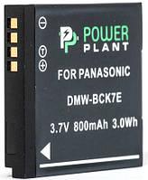 Aккумулятор PowerPlant Panasonic DMW-BCK7E