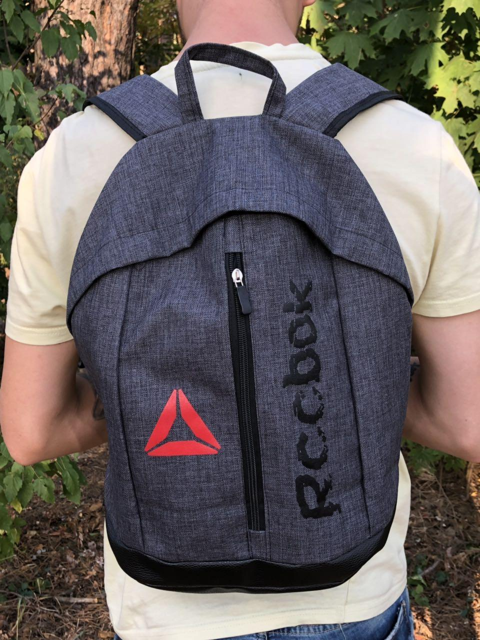 Стильный городской спортивный рюкзак Reebok, с кожаным дном, цвет серый, школьный, портфель, 25 литров, рибок