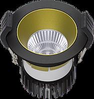 LED встраиваемый светильник IP20, Световые технологии COOL 07 BL/GL D45 3000K [1412000160], фото 1