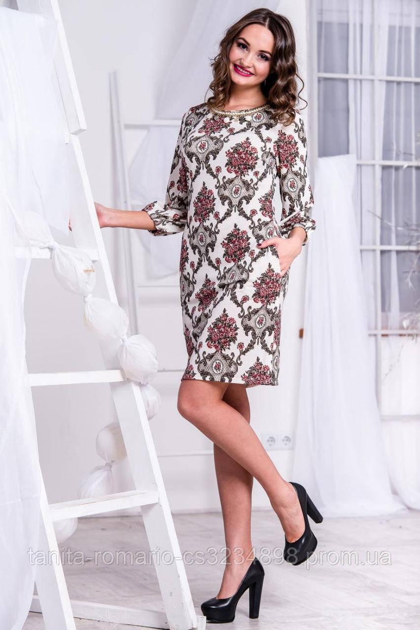 Повседневное платье 5261e Коралловый S(р)