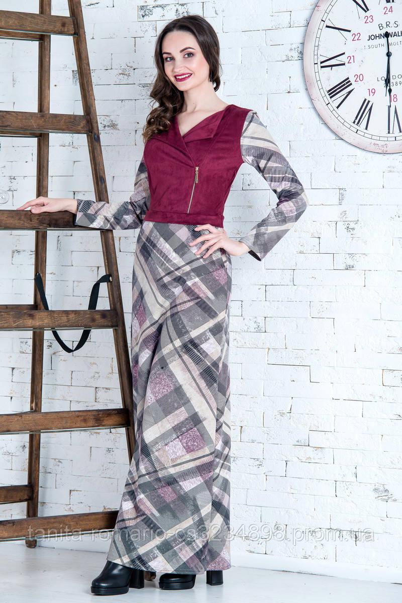 Повседневное платье 6254e Бордо S(р)