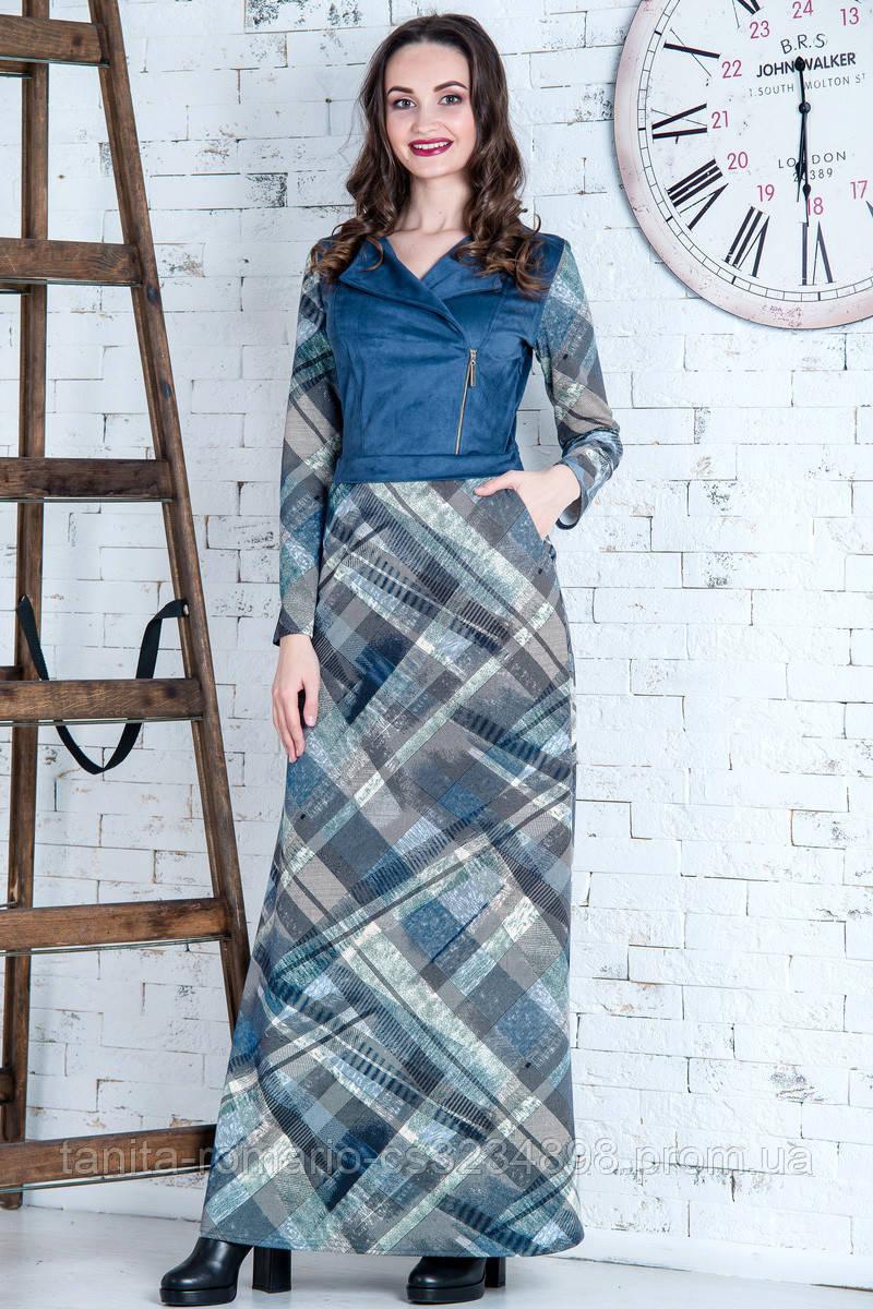 Повседневное платье 6254e Синий M(р)