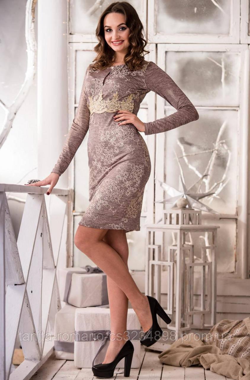 Коктейльное платье 5347e Фрезовый S(р)