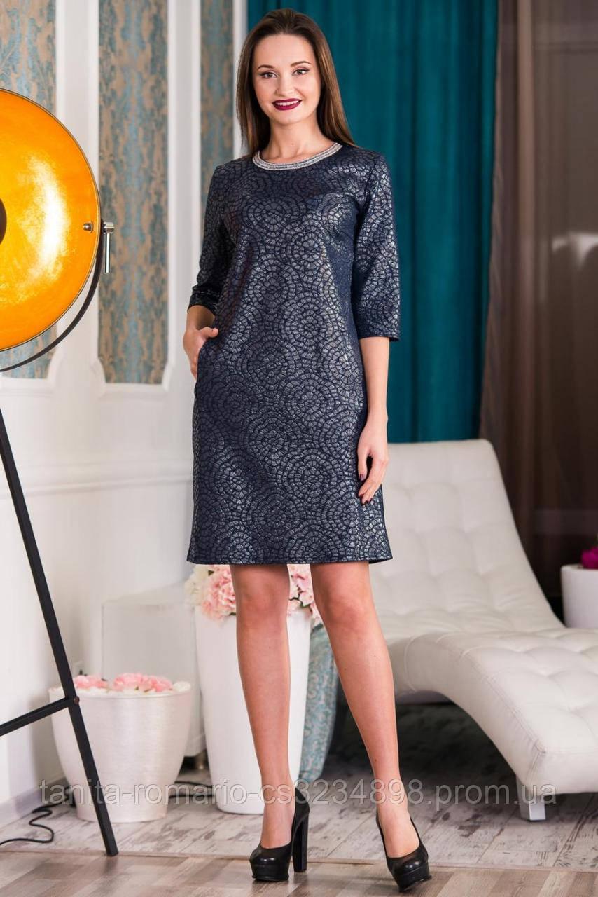 Коктейльное платье 5344e Синий S(р)