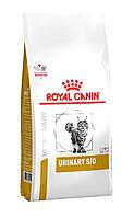 Роял Канин Уринари С/О Royal Canin Urinary S/O  сухой корм для кошек лечение МКБ 400 г