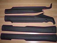 Накладки порогов пластиковые на Ланос с креплениями орегинал ОЕМ-ZAZ
