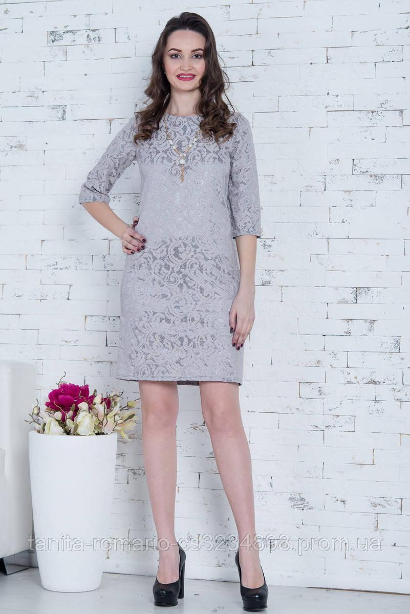 Коктейльное платье 5230e Серый S(р)