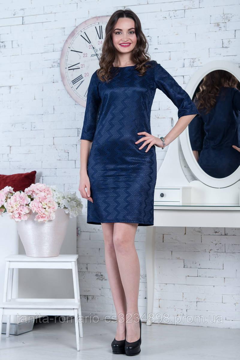 Коктейльное платье 5230e Синий S(р)