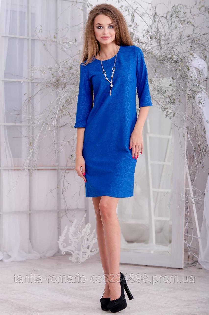 Коктейльное платье 5230e Электрик S(р)