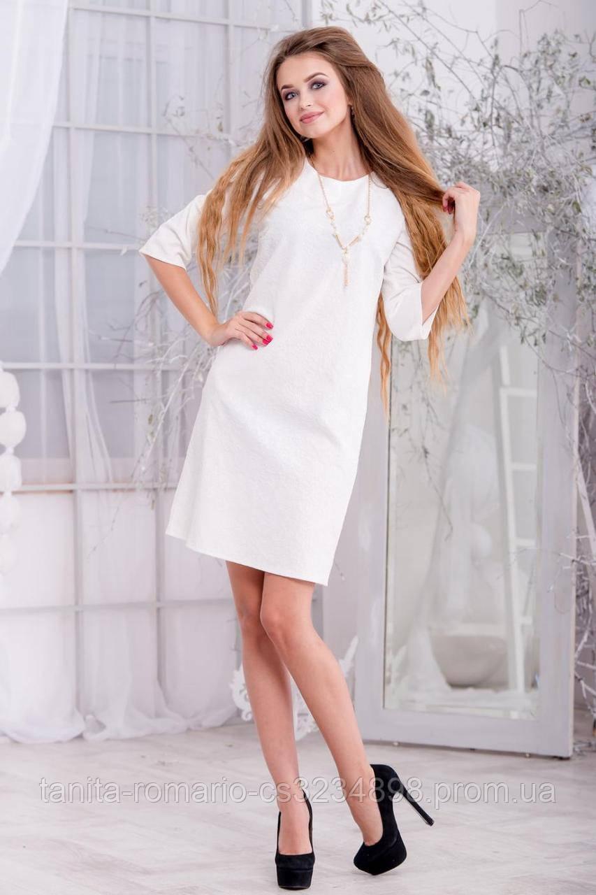 Коктейльное платье 5230e Молочный S(р)