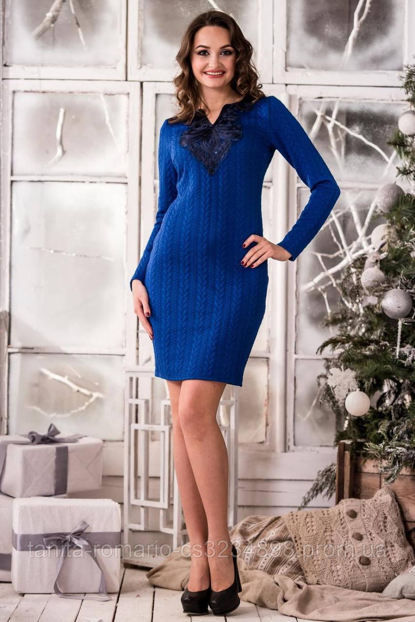 Повседневное  платье 5318e Электрик