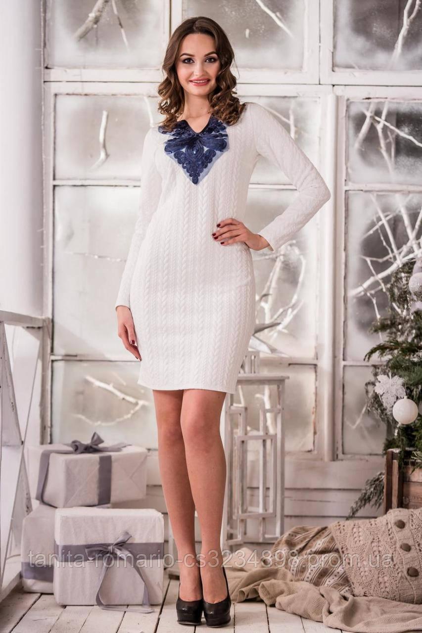 Повседневное платье Молочный