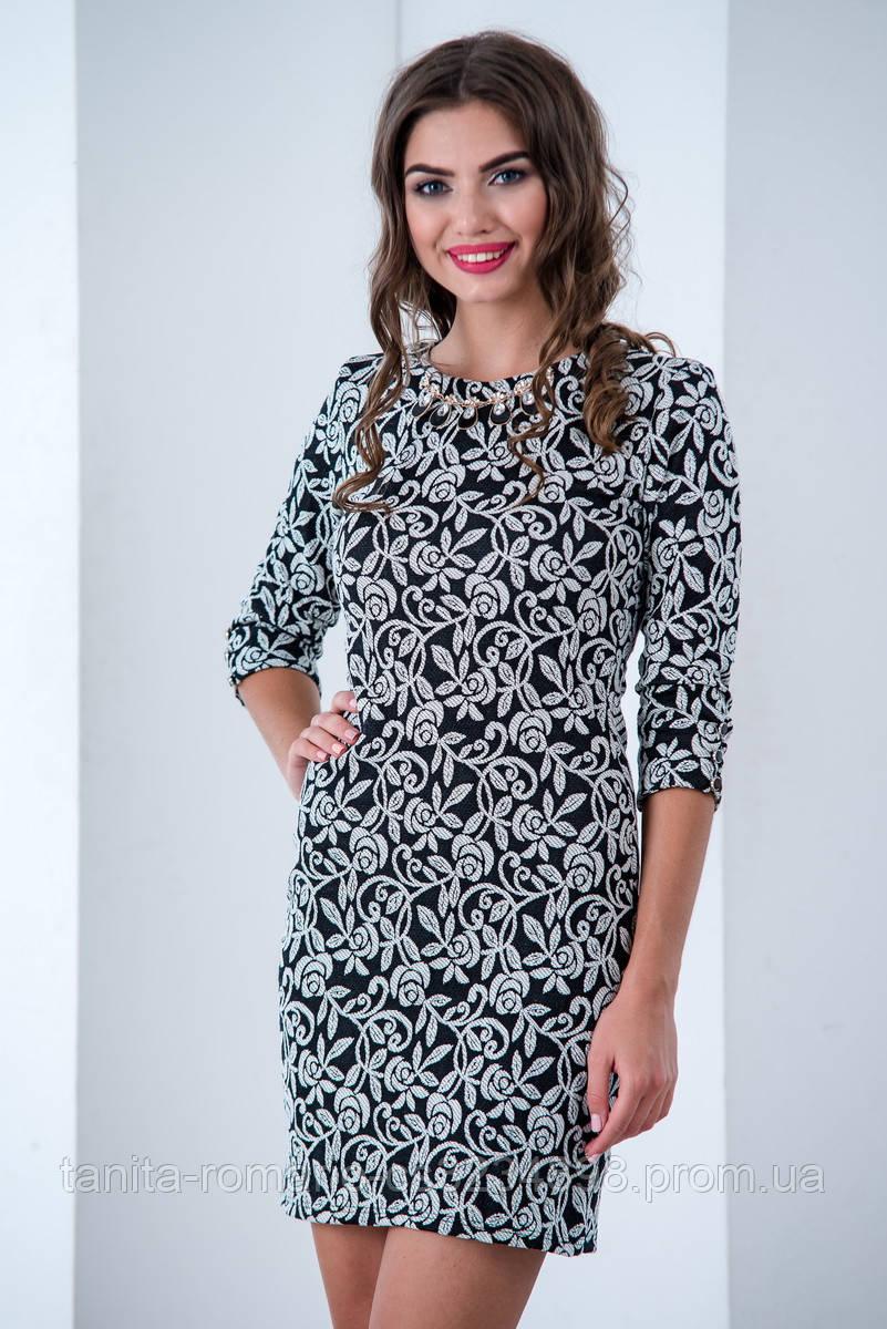 Повседневное платье 5217e Чёрный/белый S(р)