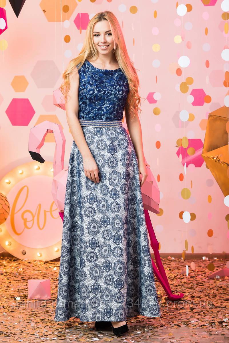 Вечернее платье 7035e Синий S(р)