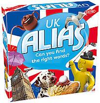 Alias Великобритания