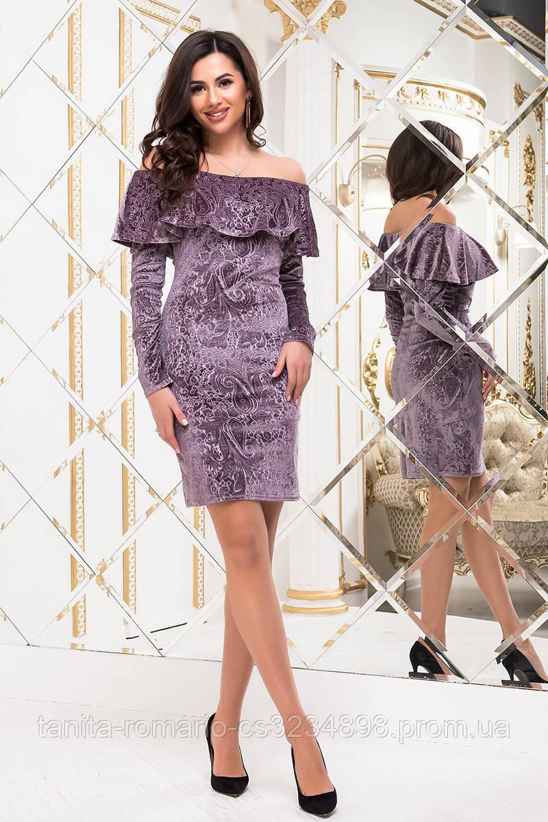 Коктейльное платье 6295e Фрезовый L(р)