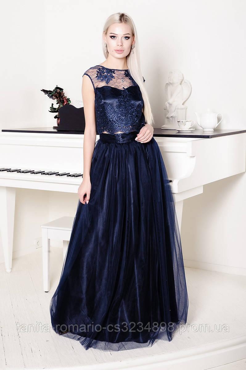 Випускна сукня топ і спідниця