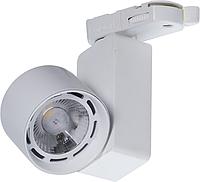 LED Трековый светильник IP20, Световые технологии TIDY T 09 WH D45 4000K [1444000090], фото 1