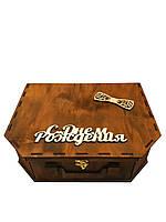 Деревянная коробка на подарок для подарка мужчине, парню, другу