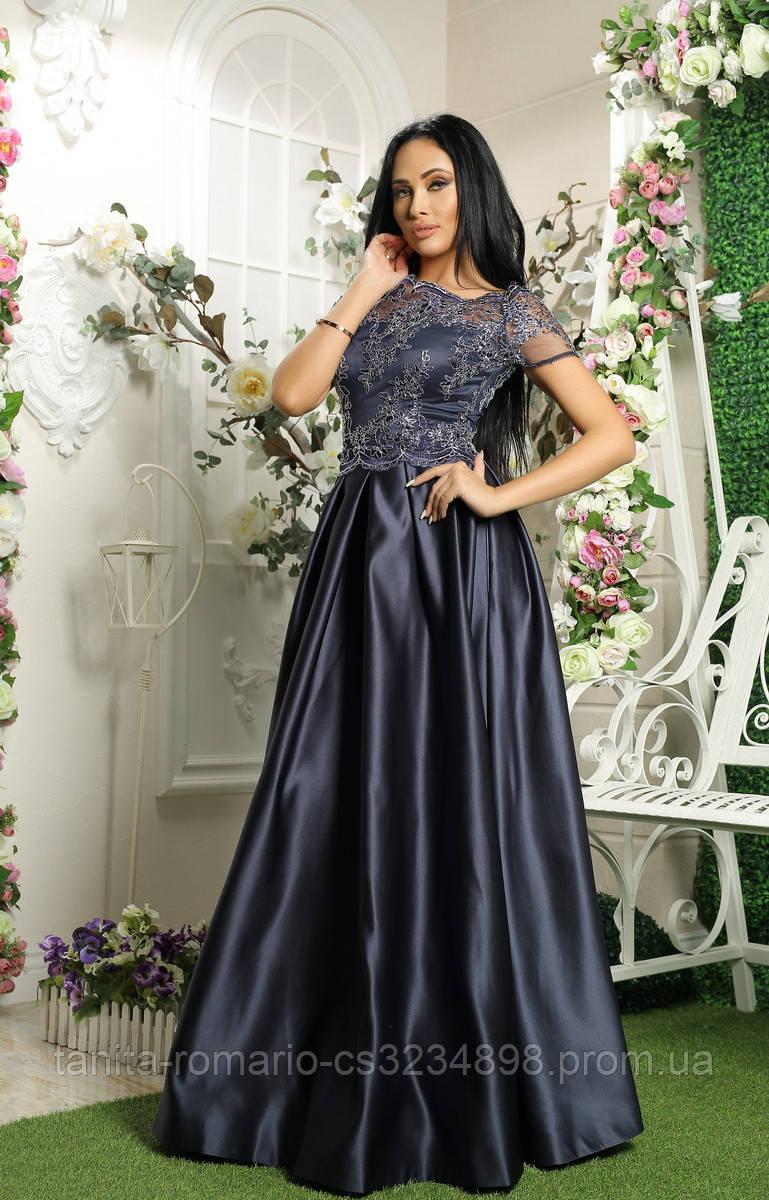 Вечернее платье 8005e Синий