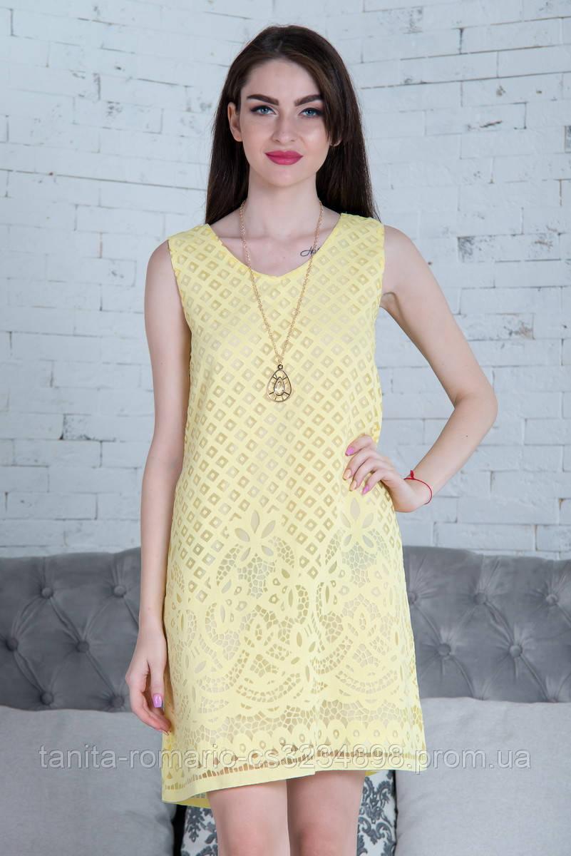 Повседневное платье 7143e Жёлтый
