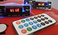 USB MP3 FM Bluetooth модуль SD плеер авто декодер магнитола усилитель
